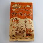 菓樹工房 ユーカリプティース - お宝ざくざく!をイメージしたクッキーがたくさん入ったパックです。