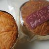 菓樹工房 ユーカリプティース - 料理写真:さっくりと軽い厚焼きクッキーの秘密は、香ばしいバター。