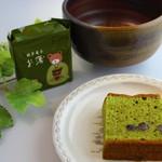 菓樹工房 ユーカリプティース - お抹茶と小豆で和風に作り上げたお薄は、お茶うけにもぴったり。