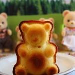 菓樹工房 ユーカリプティース - 食べるのがもったいなくなってしまう、可愛いくまの形のマドレーヌです。はちみつでしっとり。