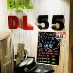 裏路地バル DL55 - 浪漫倶楽部ビル一階の左奥のお店デス☆