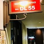 裏路地バル DL55 - 看板