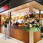 丸安食堂 -