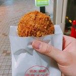 亀有メンチ - 亀有メンチカツ(豚肉)  180円