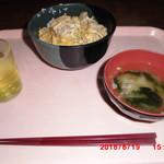 立教大学 第一食堂 - 火曜日のタイムサービス親子丼
