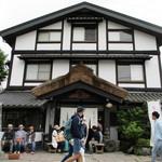 Koshikiteuchisobaizumi - お店