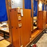 北海道増毛漁港直送 遠藤水産 - 掘りごたつ席