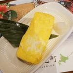 北海道増毛漁港直送 遠藤水産 - 北海道産!自家製玉子焼き 490円+税