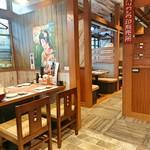 北海道増毛漁港直送 遠藤水産 - ボックス席