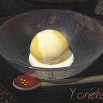 美環房 - トウモロコシの饅頭