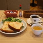 87921779 - ニース風サラダチキン&アボカドトースト、コンソメスープ、ミヤマネルドリップ ブレンド珈琲