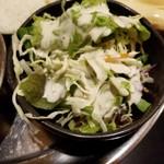 サンライズ - サラダ