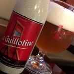 ビアカド - Guillotine