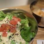 レインボウスパイス カフェチャイストール - サラダが付きました。