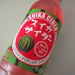 岩田コーポレーション フードパル本店 -