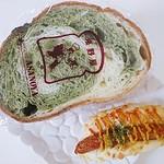 ブーランジェリー アサノヤ / グリパン -