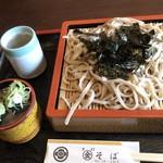 マル金そば - ざる蕎麦