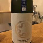 鮨 おくの - 上川『大雪酒造』