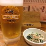 居酒屋 和田 -