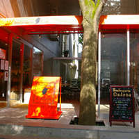 ブーランジェリー カドー - お店の名前の『Cadeau(カドー)』はフランス語で「贈り物」という意味。