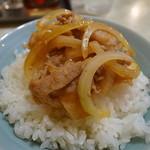 水新菜館 - 最初は焼肉オン・ザ・ライスでちょっと喰う
