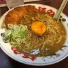 らー麺や - 料理写真:カツカレーラーメン