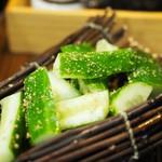 串ザンマイ - もろきゅうアップ