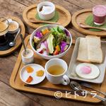茶蔵坊 - 朝8:00〜10:00まで。『茶蔵坊モーニングセット』