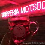 トリッペリア モツーダ -