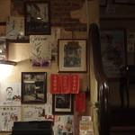 ツル茶ん - (2018年05月)店内