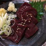 宮川橋もつ肉店 -