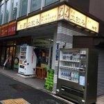 内田屋 西山福之助商店 - ご主人も常連さんも優しくて落ち着けました。