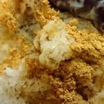 雀おどり總本店 - 大島金時ミルククリームわらびきな粉氷