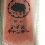 椛島氷菓 - あまおう