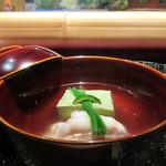 大文字屋 龍田川 - 3.煮物椀:アコウ 蓬入り胡麻豆腐 いんげん