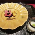大文字屋 龍田川 - 7.牛ランプ肉と花山椒、実山椒と味噌ソース/淡路島の新玉ねぎのすり流しスナップエンドウ