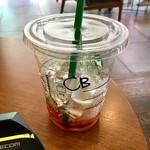 """スターバックスコーヒー - """"コールドブリュー""""の略だろうか。"""