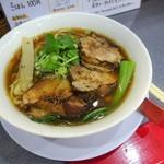 87947560 - 炙りチャーシュー麺900円