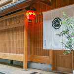 山地陽介 - 祇園町は4つの条例で美しい景観を保っています。
