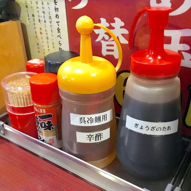 呉麺屋 カープロード店>
