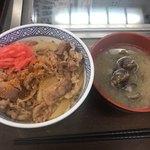 吉野家 - 並盛380円+しじみ汁160円