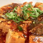 上海四川料理 廣安 - 四川麻婆飯 ランチセット1,200円 (大焼売、スープ、デザート付)