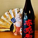京都ぎをん 八咫 - 焼酎:赤兎馬