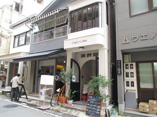 https://tblg.k-img.com/restaurant/images/Rvw/87953/87953535.jpg