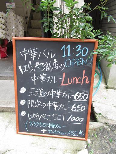 https://tblg.k-img.com/restaurant/images/Rvw/87953/87953536.jpg
