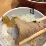 西梅田 らんぷ -