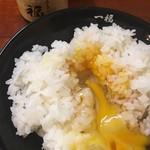 一福 - 玉子かけごはん 醤油(*´ω`*)