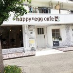 ハッピーエッグカフェ - 外観