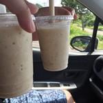 カフェ はるや マリナーダ - ドリンク写真:バナナスムージー650円
