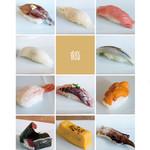 いっかん - 【ランチ】握り鮨セット「鶴」